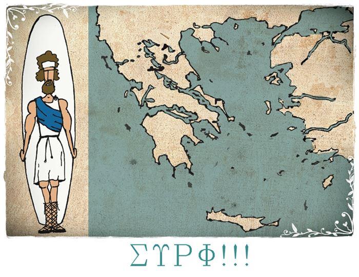 Grecia tiene muchos kilómetros de costa. Sus habitantes tenían una relación especial con el mar. La costa oeste era el mejor lugar para poder encontrar olas.